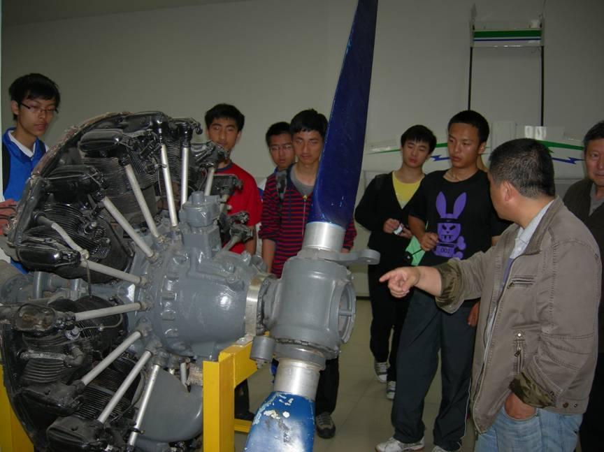 涡轮喷气发动机的结构和工作原理 飞机的操纵机构等